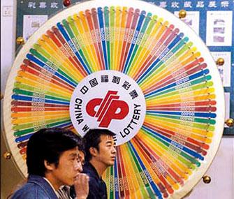 В августе объем продаж лотерейных билетов в Китае сократился на 10,9%