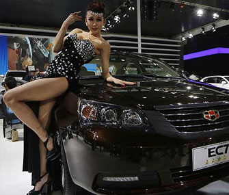 В Гуанчжоу представлено более 60 новых моделей автомобилей (bom100)