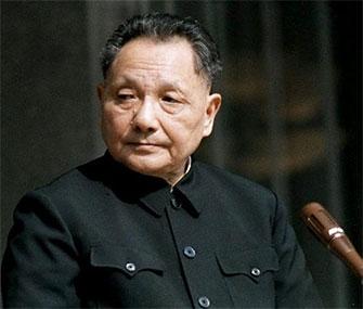 К 110 годовщине рождения Дэн Сяопина5