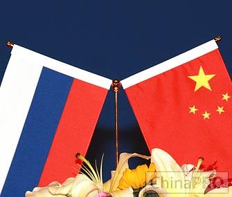 Пензенская область РФ будет сотрудничать с КНР в промпроизводстве
