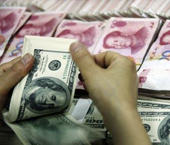 Замедлился рост прибыли китайского ICBC