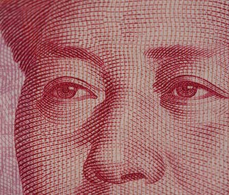 Юань официально признан международной резервной валютой