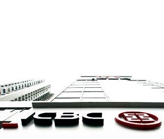 Незначительно выросла прибыль ICBC