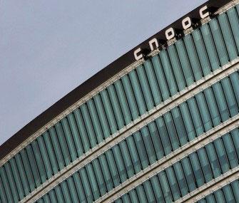 CNOOC рекордно снизила добычу сырья