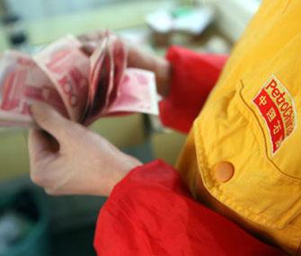 PetroChina получила прибыль в размере $258 млн