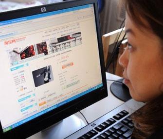 К 2020 г. объем онлайн-торговли в Чжэцзяне превысит $724 млрд
