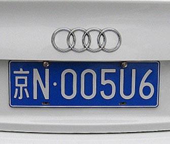 Volkswagen будет выпускать в Китае миллион Audi в год