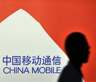 China Mobile нарастила доход на 6%