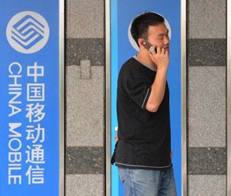 China Mobile нарастит численность абонентов 4G на 100 млн