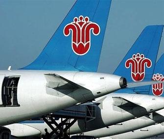 Сократилась чистая прибыль China Southern Airlines