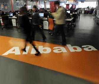 Доходы китайской Alibaba Group выросли на 56%