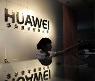 Huawei – на 88 месте рейтинга ценных брендов мира
