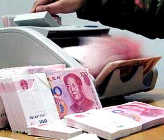 Китай поддержал выпуск Россией юаневых облигаций