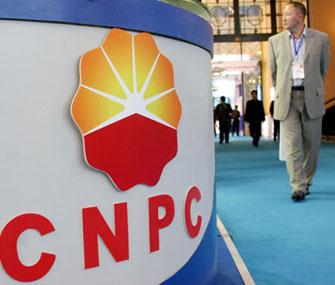 CNPC добыла почти 300 млн т нефти в Казахстане