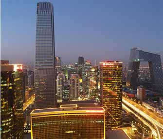 Китай стимулирует экономику совместного потребления