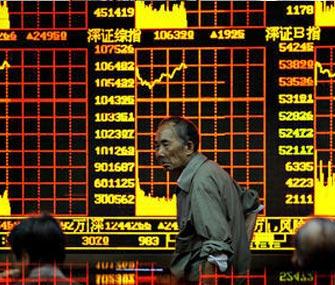 К 2025 г. рынок облигаций КНР станет вторым в мире