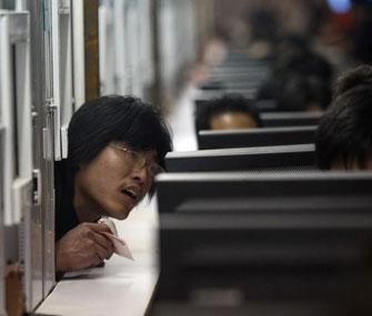 Китай планирует увеличить долю услуг в ВВП до 60%