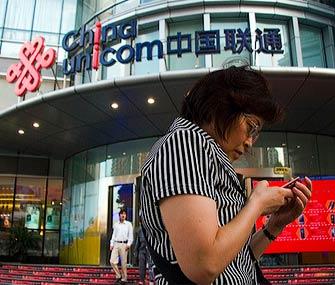 Технология 5G будет запущена в некоторых городах КНР