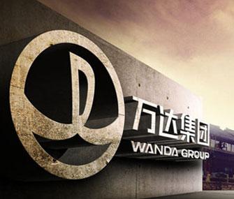 Wanda Group продала 76 отелей
