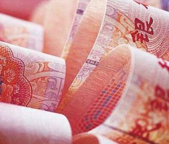Увеличился объем юаневых вкладов в банках Тайваня