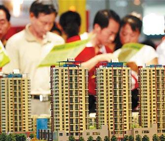 Рост цен на жилье в Поднебесной замедлился