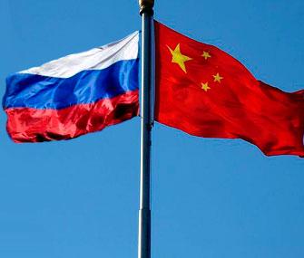 Китайско-российская онлайн-торговля выросла на 130%