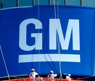 General Motors отзывает с китайского рынка 2,6 млн автомобилей