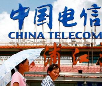 China Telecom увеличила доходы на 4%