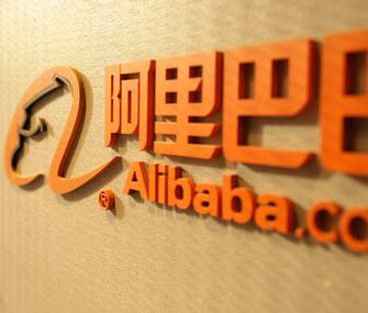 Alibaba в День холостяка провела сделки на $25 млрд