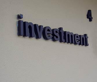 Увеличился объем частных инвестиций Поднебесной