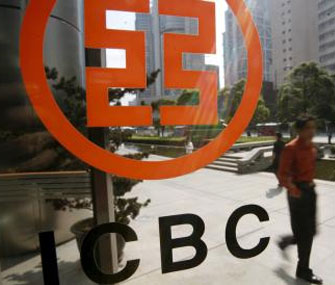 ICBC выдал почти 900 млн пластиковых карт
