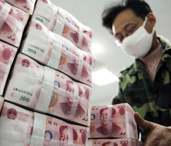 Населению Сычуани помогут на $1,57 млрд