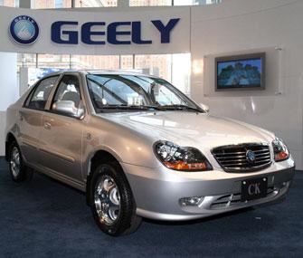 Прибыль автомобильной корпорации Geely выросла на 108%