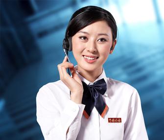 Внешняя торговля услугами КНР выросла на 11,4%