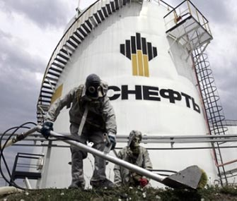 "Объем сотрудничества ""Роснефти"" и КНР составит $500 млрд"
