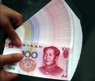 Вклад услуг в ВВП Китая достиг 59,7%