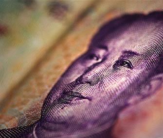 Финансовый рынок КНР демонстрирует стабильность