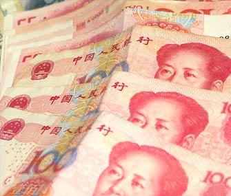 Прибыль Почтово-сберегательного банка КНР достигла $8,6 млрд