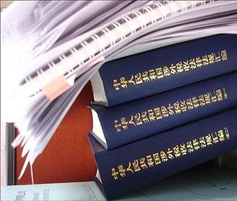 В Китае выросла регистрация авторских прав