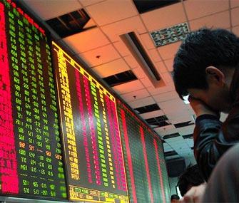Новой финансовой политики китая