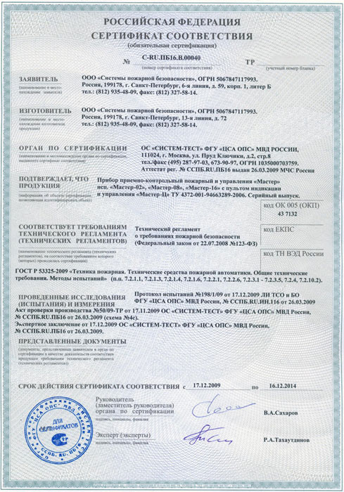 Образец Претензия Кредитора Нотариусу - фото 2