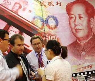 Недели кредитная экспансия китая