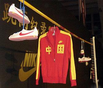 Nike планирует удвоить объем продаж в Китае