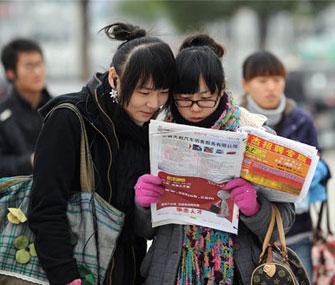 Уровень безработицы среди горожан КНР достиг 4,1%