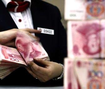 Валовой продукт Циньчжоу превысил $1,5 млрд