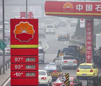PetroChina стала самой прибыльной компанией в Китае