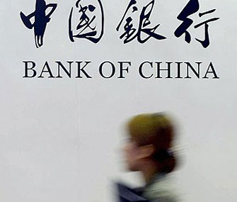 Внутренние активы китайских банков достигли $16,67 трлн