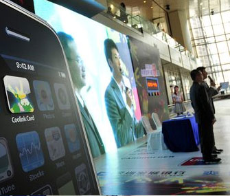 В КНР насчитывается 102 млн пользователей мобильной связи 3G