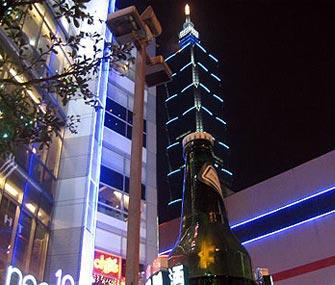Экономический рост Тайваня прогнозируется в размере 4,56%