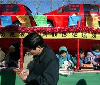 Продажи лотерейных билетов в КНР увеличились на 34,3%